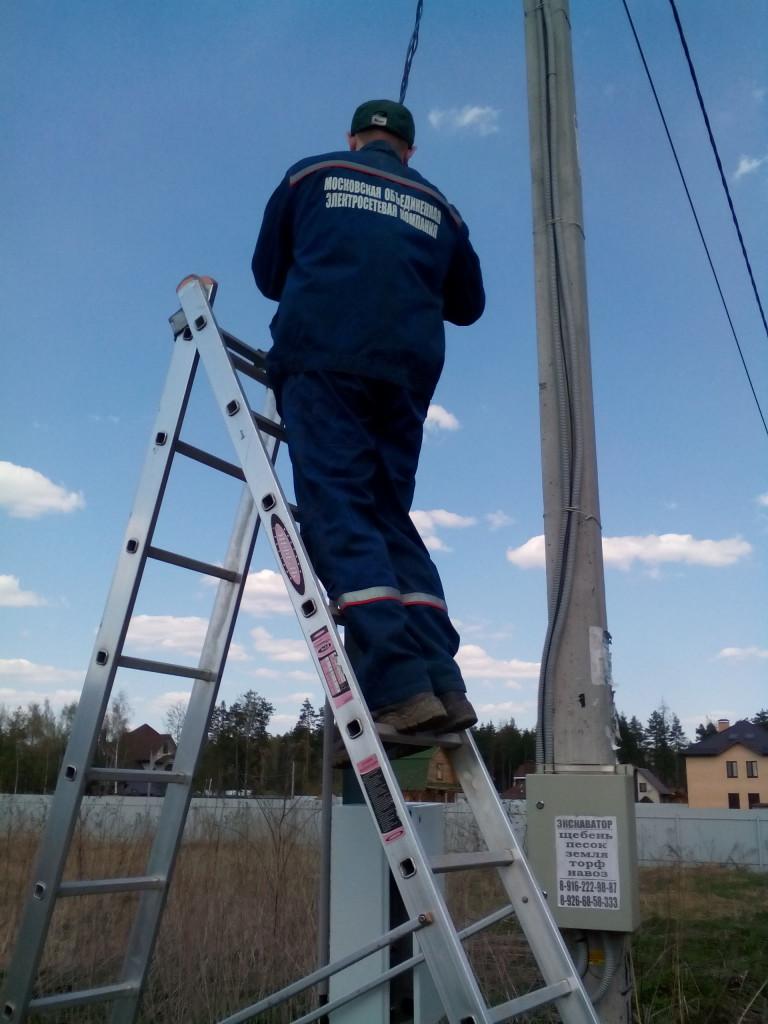 Подключить электричество к участку, дому